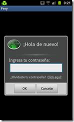 SC20120106-002110